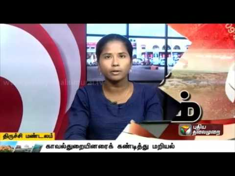 A-Compilation-of-Trichi-Zone-News-31-03-16-Puthiya-Thalaimurai-TV