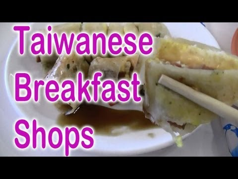 Taiwanese Breakfast Shops早餐店