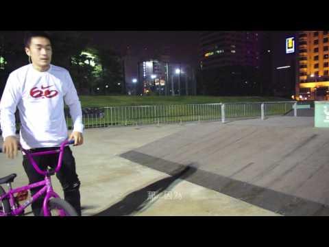 foot jam downside whip 教學 (видео)
