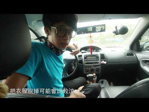 男人一定要有車,因為...Hahaha好無腦呀.