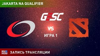 compLexity vs Animal Planet, GESC NA, game 1 [Lum1Sit, 4ce]