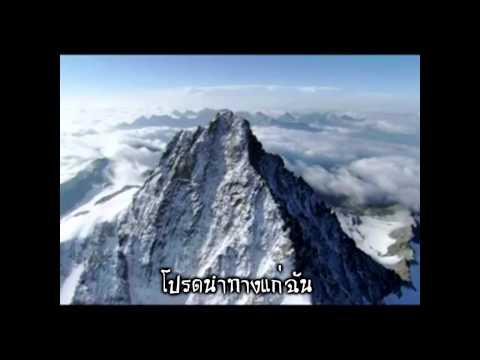 อนาชีด - Allah (ที่ซึ้งที่สุด) sub Thai