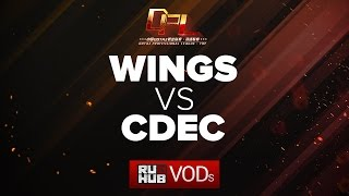 Wings vs CDEC, DPL Season 2 - Div. A, game 1 [Adekvat, Inmate]