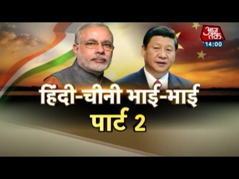 will - Chinese President Xi Jinping will arrive at Ahmedabad today. He will be welcomed by Prime Minister Narendra Modi and will be given guard of honour. For more news subscribe to Aajtak: http://www.yo...