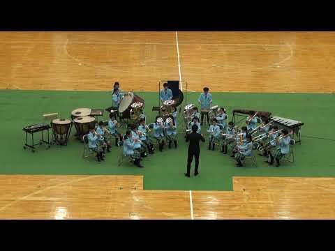 2017.09.23 網小ブラス 「ブラスバンドのための小組曲」