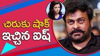 Will Aishwarya Rai pair up with Chiranjeevi in next with Koratala Siva?