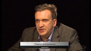 Що зробить Україну успішною на світовій арені? І яка вона, правильна економіка?