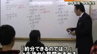 小手指校 中2数学「式の計算」