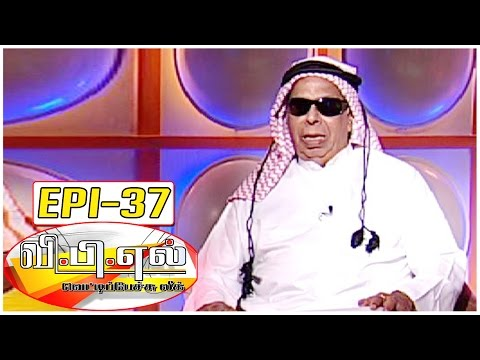 Swine Flu Safety Measures | VPL with Bosskey #37 - Fun and Chat | Kalaignar TV