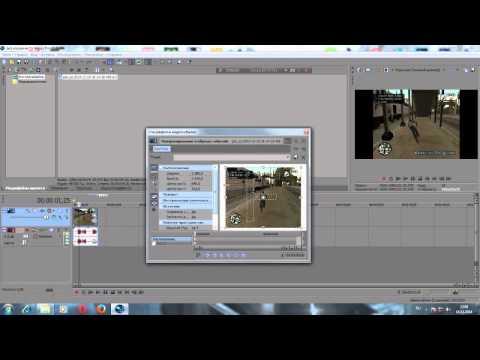 Как сделать видео черно-белым в сони вегас - Automee-s.ru