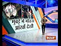 Mumbai Stampede: The railway helpline number 182 was not functioning before the accident - Video