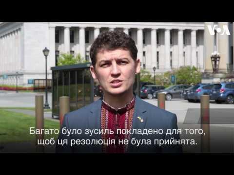 Штат Вашингтон назвав Голодомор геноцидом проти українців
