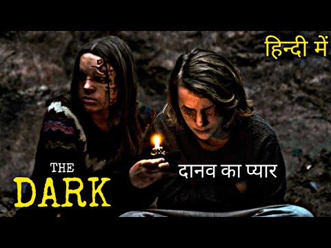The Dark (2018) Ending Explained in Hindi   The Dark Full Story Explained in Hindi   Movies Ranger