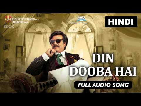 Din Dooba Hai | Full Audio Song | Lingaa (Hindi) Movie Review & Ratings  out Of 5.0