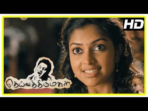 Video Deiva Thirumagal download in MP3, 3GP, MP4, WEBM, AVI, FLV January 2017