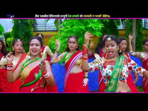 (New Nepali Teej Song   Yaspali Teejma    Shibashakti GM, Romas Bhandari, Susila Thapa&Hima - Duration: 7 minutes, 23 seconds.)