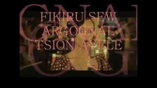 FIKIRU SEW AREGOGNAL BY TSION AYELE ETHIOPIAN GOSPEL SONG