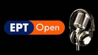 """Ραδιοφωνική Συνέντευξη στην εκπομπή """"ΕΡΤopen Πολιτισμός"""" της Ελένης Ορνεράκη στις 22/7/201"""