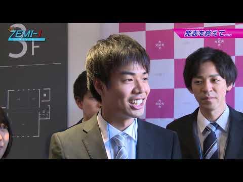 大阪経済大学ZEMI-1グランプリ2018 1stステージダイジェスト