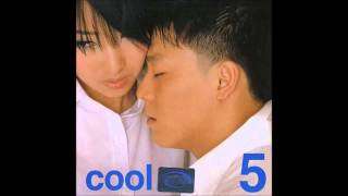 Download Lagu 쿨 5집   06   Wedding Day Mp3