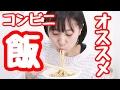 【女子ごはん】◯◯うどん を食べるだけ!【ただ食べる動画】【ろこ】