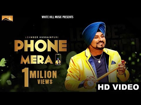Phone Mera Songs mp3 download and Lyrics