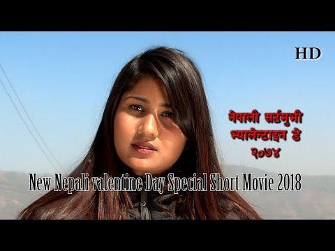 (Valentine's Day | New Nepali valentine Day Special Short...4 min., 22 sec.)