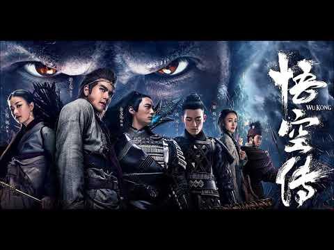 07. 雲定勝天 -悟空傳 2017 Wukong 2017 bgm