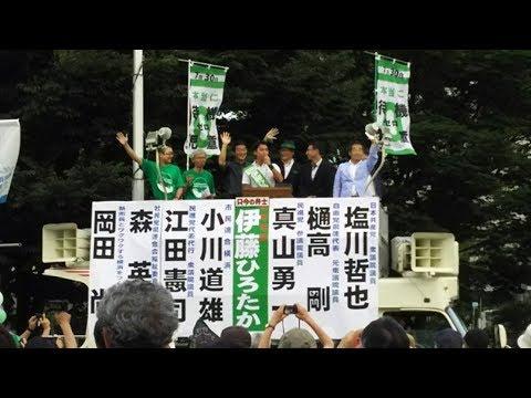 7月28日(金)午後、JR桜木町駅前街頭宣伝 伊藤ひろたか横浜市長候補と市民+野党の応援スピーチ