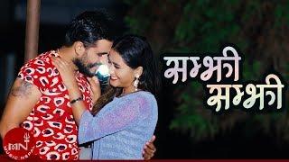 Samjhi Samjhi - Resha Bishwakarma