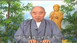 Thập Thiện Nghiệp Đạo Kinh (2001) tập 21 & 22 - Pháp Sư Tịnh Không
