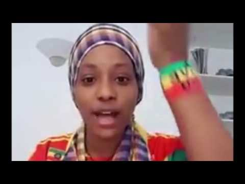 Young Woman Speaks On Ethiopia's Politics - ታዳጊዋ ስለ ኢትዮጵያ ፖለቲካ