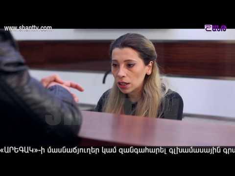 Poxnak Mayre Episode 99