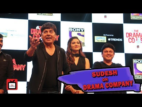 Sudesh lets his 'Drama' company do the talking