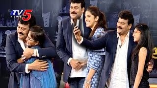 Video Chiranjeevi Answers To Youth Funny Questions | Chiranjeevi Exclusive Interview | TV5 News MP3, 3GP, MP4, WEBM, AVI, FLV April 2019