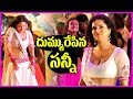 Garuda Vega Movie Sunny Leone Item Song Making Video | Rajasekhar | Pooja Kumar