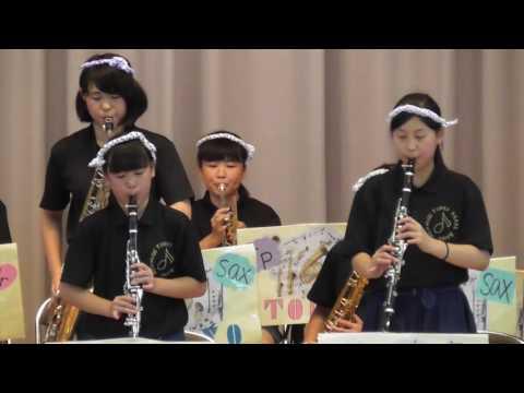 東陵中学校吹奏楽部 樺山まつり2017