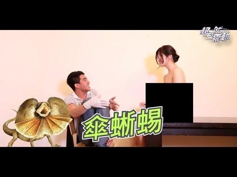 男同志賞櫻初體驗!當男同志第一次看到女生的下面時...