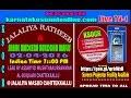 Jalaliya Ratheeb & Shahe Madeena Burddha Majlis @ Jalaliya Masjid Chattekkal 02-03-2016