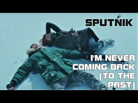Sputñik - I'm Never Coming Back to the Past