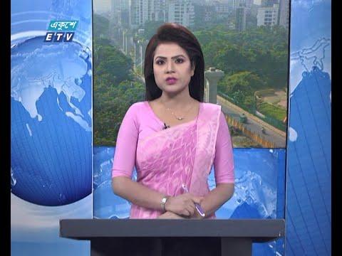 09 AM News || সকাল ০৯টার সংবাদ || 16 October 2020 | ETV News