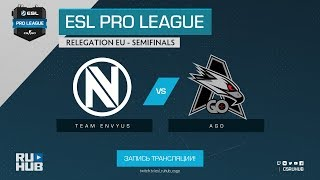Team EnVyUs vs AGO - ESL Pro League Relegations EU - map2 - de_train [CrystalMay, yXo]