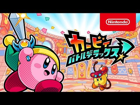 Kirby : Battle Royale : Overview trailer