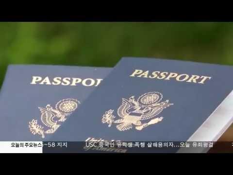 여권사진, 안경 착용 불허 10.13.16 KBS America News