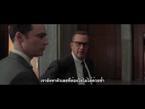Hidden Figures - You Are The Boss Clip (ซับไทย)
