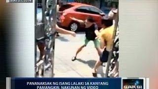 Video Pananaksak ng isang lalaki sa kanyang pamangkin, nakunan ng video MP3, 3GP, MP4, WEBM, AVI, FLV Desember 2018