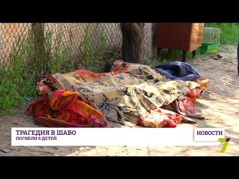 , title : 'Трагедия в Шабо. Одесса скорбит'