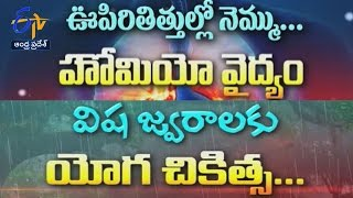 sukhibhava 30th july 2016 full episode