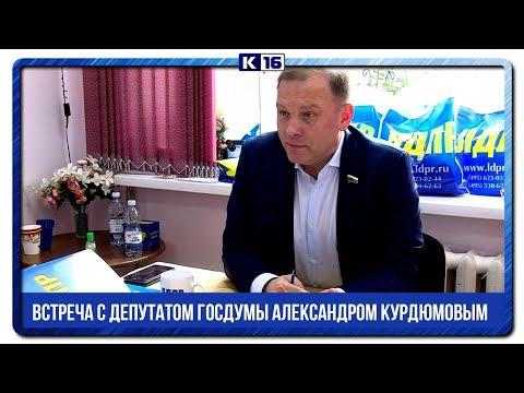 Прием граждан в г.Саров Нижегородской области