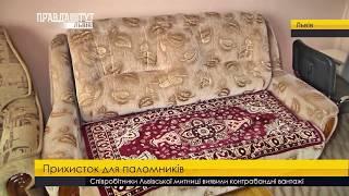 Випуск новин на ПравдаТУТ Львів 19 квітня 2018